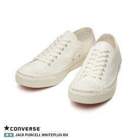 コンバース 【CONVERSE】JACK PURCELL WHITEPLUS RHジャックパーセル ホワイトプラス RH 正規品 ブランド シューズ 靴 ローカット