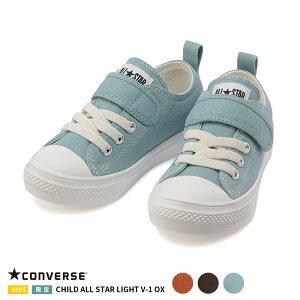 コンバース 【CONVERSE】CHILD ALL STAR LIGHT V-1 OX チャイルド オールスター ライト V−1 OX 正規品 ブランド ロゴ入り ベルクロ マジックテープ キッズ シューズ 靴 ローカット