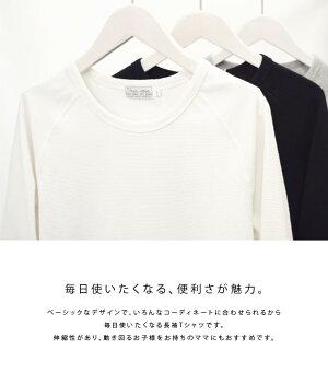 レディースカットソーストレッチ長袖Tシャツ全3色