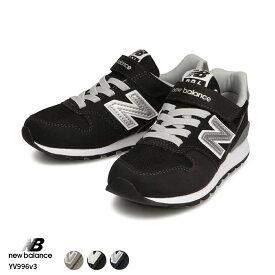ニューバランス【New Balance】【NB】YV996 v3 キッズ KIDS ジュニア シューズ 靴 スニーカー Nロゴ 子供 子ども JUNIORモデル