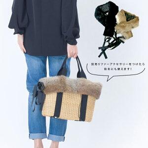 【レディースバッグ】かごバッグ【ninafina】LサイズETFILエトフィル