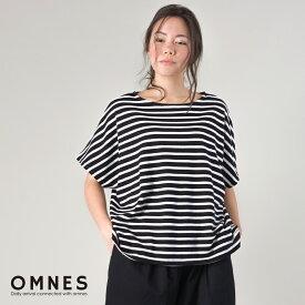 f4974527a013f バスク生地 ショートトップス ボーダー 【OMNES/オムネス】 レディース 半袖Tシャツ バスクシャツ