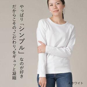 ストレッチフライスジャガードクルーネック長袖Tシャツ2018秋冬新作