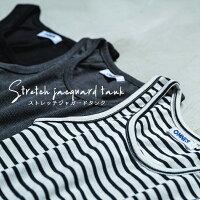 【予約】ストレッチフライスジャガードタンクトップ全11色レディースノースリーブTシャツカットソーインナー