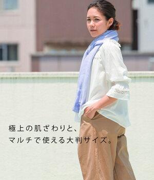 【モダール×シルクフリンジストール】【UNFITFemme】アンフィットファムレディースメンズストール