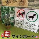 《送料無料》【アメリカンガレージ 】 ROUTE 66【アメリカ雑貨 】 サインボード 看板 【PLASTIC SIGN BOARD】 ペット dog 犬【犬の看板】