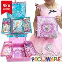 鍵付き宝石箱 小学生 女の子 誕生日プレゼント マーメードプリンセス mermaid prineess 女の子 入学式誕生日 鍵付き …