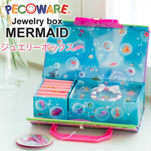 【あす楽対応】ジュエリーボックス 宝石箱 子供 mermaid prineess マーメードプリンセス 女の子ダイアルロック式の鍵付き秘密ボックス 入学 祝い プレゼント かわいい 中学生 小学生 小学校 誕