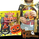ハロウィンお菓子 業務用 子供 Halloween 駄菓子キャンディ ハロウィン お菓子 お菓子 パーティー クリスマスプレゼン…