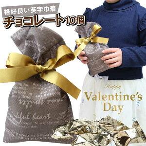 ホワイトデー お返し 早割 ホワイトデーチョコ チョコレート 職場 会社  業務用 チョコ 2019 チョコレート 人気 ギフト おすすめ 安い 通販 ホワイトデーチョコレート 生チョコ