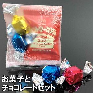 バレンタイン 義理チョコ チョコレート チョコ以外 大量 ギフト おしゃれ プチギフト 2020 詰め合わせ お菓子 個別包装