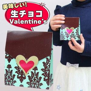 バレンタインデー お返し 早割 ホワイトデーチョコ チョコレート 職場 会社  業務用 イベントや配布用に チョコ 2020 チョコレート 人気 ギフト おすすめ 安い 通販 職場 おもしろ ホワイト