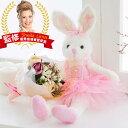 花束付きぬいぐるみセット発表会 プレゼントバレエ 雑貨 うさぎとくまのぬいぐるみ 贈り物 用品 雑貨 ウサギ クマ ギフト 子供 女の子