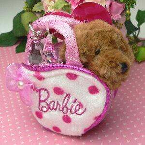 バッグチャーム 人形 犬 トイプードル Barbie バービー Fancy Pals ファンシーパルズ バッグ キッズ バッグチャーム人形 トイプードルぬいぐるみ 3歳 4歳 5歳 6歳 用 クリスマスプレゼント 子供 女