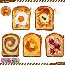 【まるでパンみたいな】マルチポーチ【カロリーゼロ】おもしろ 食べ物シリーズ お化粧 ミニポーチ パティズ maru de pan