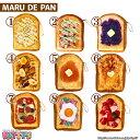 [あす楽]【まるでパンみたいな】マルチポーチ2【カロリーゼロ】おもしろ 食べ物シリーズ お化粧 ミニポーチ パティズ …