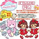 【ラッキーバッグ☆2019】パティズオリジナル SWIMMER 福袋 【スイマー】[あす楽] お楽しみ ブランケット 収納ボック…