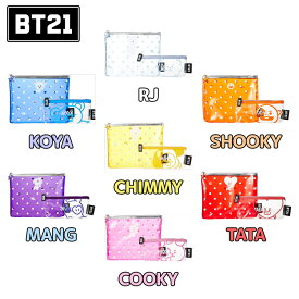 【BT21】 スクエアポーチセット【LINE FRIENDS】 KOYA RJ SHOOKY MANG CHIMMY TATA COOKY VAN