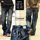 【送料無料】Johnbull[ジョンブル]デニム ジーンズ パンツ レディース ウォッシュ 大きいサイズ 日本製 綿100% ノンス…