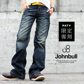 ジョンブル(Johnbull) パンツ デニム ストレート ジーンズ ジーパン 日本製 綿100%  ヴィンテージウォッシュ