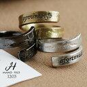 アンティーク調 『afortunado アフォルトゥナード』 メッセージ 刻印 リング 指輪 ペアリング シルバー ゴールド 13号…