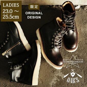 ブーツ ミドルカット レースアップ サイドジップ ワーク オイルドレザー 日本製 冬靴