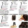 縐唯一穿獅子緩慢 [SLO 是獅子,裡面 ZIP 和塗油皮革花邊國內工作啟動 (棕色女式靴子 22.5 23.0 23.5)