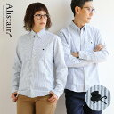 カジュアルシャツ メンズ 長袖 シャツ ストライプ 【silk hat & stick】刺繍 日本製 綿100% オックスフォード レディ…