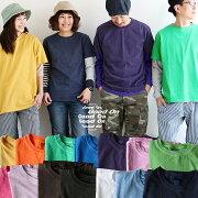 (16色)P-ネイビー/ホワイト/ブラック/P-チョコ/P-サックス/P-バイオレット/P-チェリー/P-ライム/P-ピンク/P-グレープ/P-マリンブルー/P-ケリー/P-グレー/P-ミント/P-オレンジ/オールドゴールド
