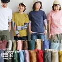 Tシャツ 半袖 ティーシャツ クルーネック 5.5オンス 綿100% 米綿 褪せ色 ピグメント 洗濯しても 型崩れしにくい メンズ レディース カ…