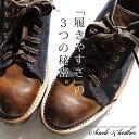 【送料無料】スニーカー メンズ ブーツ ミドルカット PUレザー×PUスウェード|サイドジップ ショートブーツ スニーカーブーツ 靴 大き…