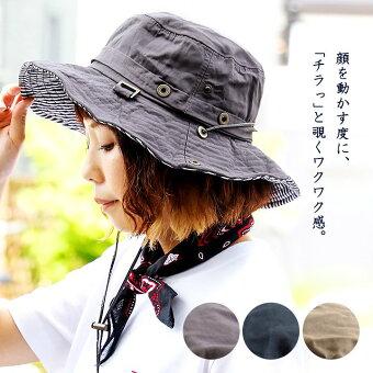 ハット 帽子 アドベンチャーハット つば広 ワイヤー入り ツバ裏ヒッコリー 紫外線対策 日焼け防止 風で飛ばない