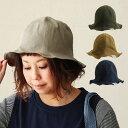ハット チューリップハット 折りたたみ 薄手 綿100% 高密度 キャンバス ツバ広 レディース 女性用 メンズ ユニセックス 帽子 UV対策 日焼け対策 大きめ 大きいサイズ 40代 50代 |紫外線対策 折り畳みつば広 【メール便50】