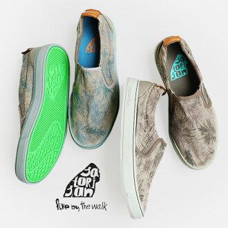 SATORISAN [satrisan] 便鞋亚麻模式设计曲线鞋垫替换与扫罗 (卡其棕榈树 24 厘米 25 厘米运动鞋)
