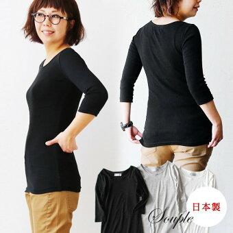 PATY カットソー ロングカットソー ロング丈 七分袖  大きめ Tシャツ  おしゃれ 日本製 トップス ゆとり  夏
