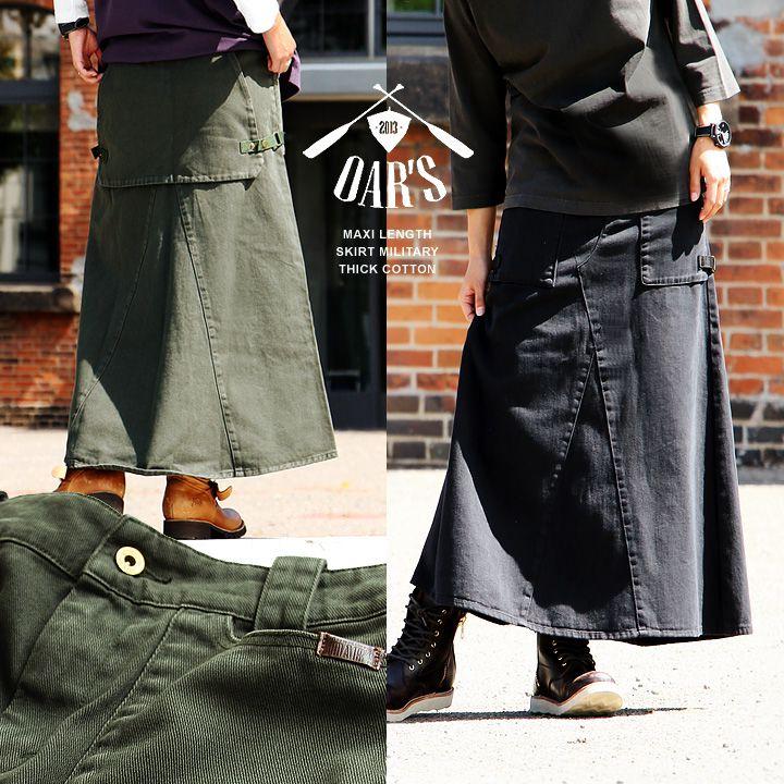 【送料無料】OAR'S[オールズ]マキシ丈 スカート ミリタリー|ロングスカート 大きいサイズ レディース マキシスカート カジュアル 黒 カーキ マキシ丈スカート 厚手 コットン ロング丈 マキシロングスカート すかーと 大人 綿100%