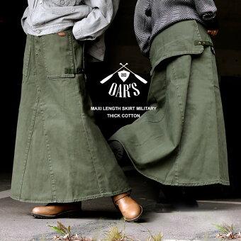 オールズ(OAR'S) スカート マキシ丈 ロングスカート ベイカー ハンター ポケット マキシスカート