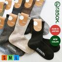 靴下 くつ下 ソックス クルーソックス L字型 配色 吸放 湿性 ドラロン コットン アクリル 日本製 レディース メンズ 2…