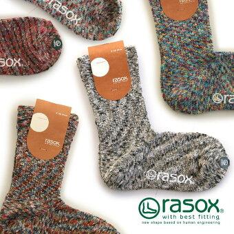 ラソックス(rasox)  ソックス 靴下 ミドル丈 ミドル丈ソックス  ミックス カラー