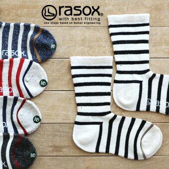ラソックス(rasox) (ラソックス)  ミドル丈 ソックス 靴下 ボーダー 日本製 ネップコットン コットンボーダークルー