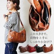 (3色)BK/ブラック/BR/ブラウン/CA/キャメル