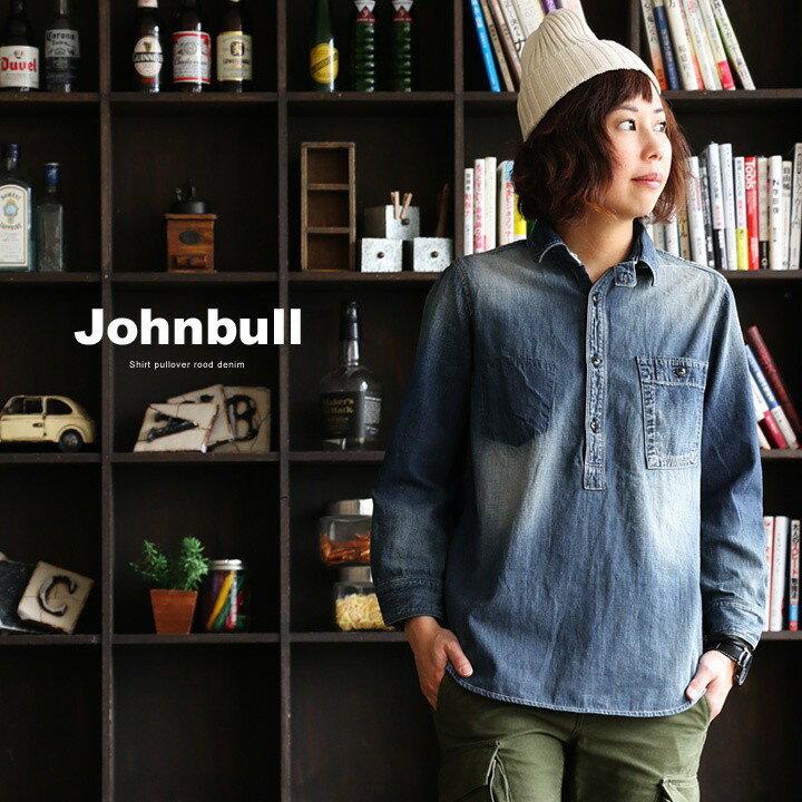 【送料無料】 Johnbull [ジョンブル] 七分袖 シャツ プルオーバー ルードデニム チンストラップ風 ネックボタン 日本製 ユーズド加工 レディース ワークシャツ