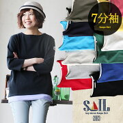 (12色)ネイビー/グレー/オフ/コーラル/カーキ/キナリ(ナチュラル)/ターコイズ/レッド/イエロー/ブルー/ブラック/グリーン