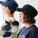 キャップ ワークキャップ 帽子 メンズ帽子 レディース帽子 調整バックル付き ブラック 黒 グレー ネイビー 紺 パイルコットン生地 40代 50代 | カジュアル メンズ レディース ぼうし 小物