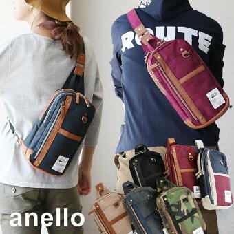 アネロ(anello) バッグ ボディバッグ ショルダー 斜め掛け 「背負う 肩を 自在に 変えられる」 正規品