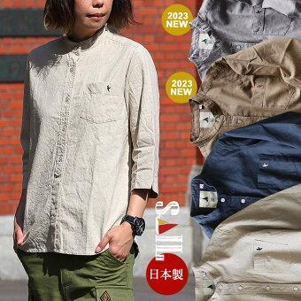 シャツ 七分袖 トップス バンドカラー 日本製 綿麻 コットン リネン  ワンポイント 鳥 つばめ 刺繍 刻印入りボタン