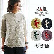 (4色)オフホワイト/ネイビー/ラベンダー/マスタード