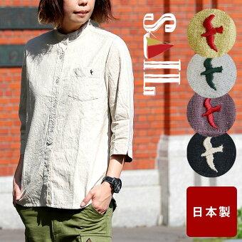 「アイロン要らず」「シワが目立たない」 シャツ 七分袖 バンドカラー 日本製 綿麻 キャンバス 「乾きが早い」つばめ 刺繍