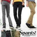 【B-選べるパンツ】【B-貰えるSpants】パンツ レギンスパンツ レギパン スキニー スリム テーパード 立体裁断 ツイル …