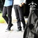 【送料無料】OAR'S[オールズ]パンツ スリム テーパード カーゴ 立体裁断 ストレッチ ジャーマンクロス メンズ 男性 レディース 女性 カジュアル ミリタリー|カーゴパンツ 黒 大きいサイズ ベ